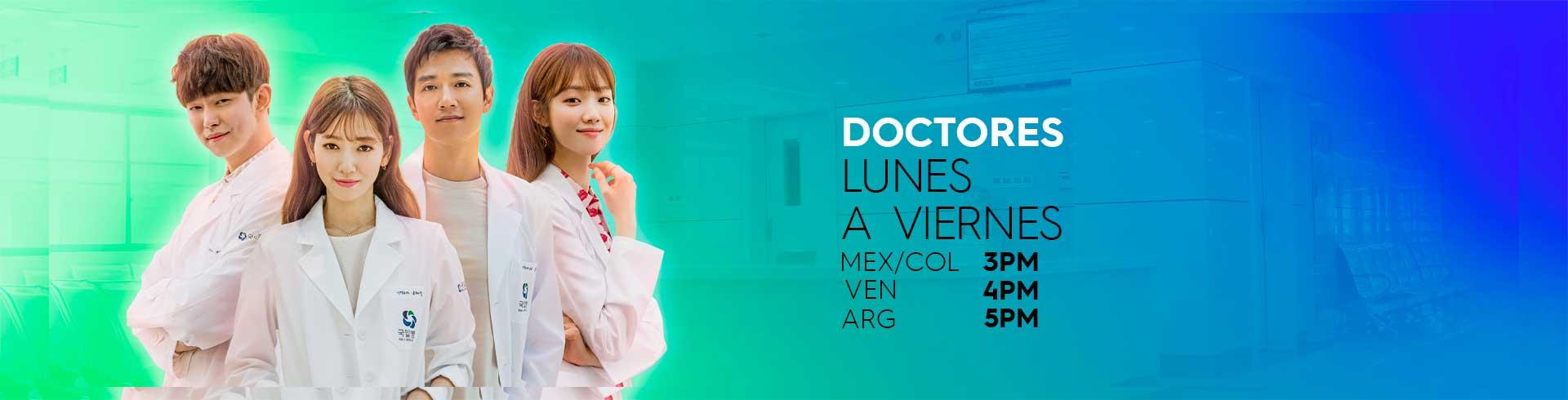 doctores-latam-banner
