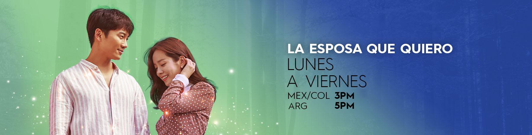 banner_web_us_esposa_que_quiero_1800x459px_generico