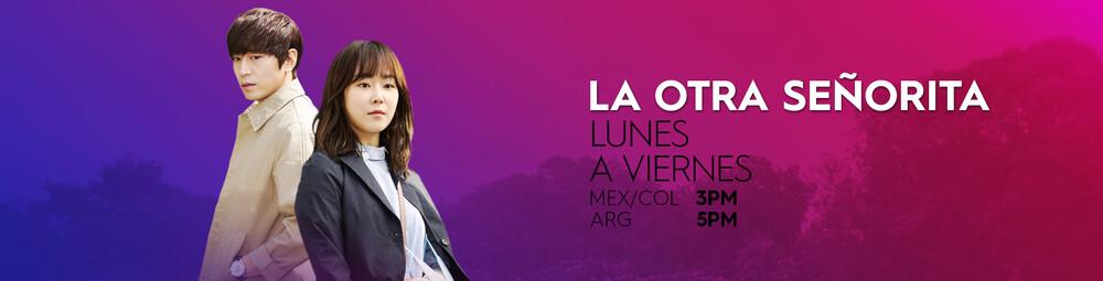large-banner_la_otra_senorita